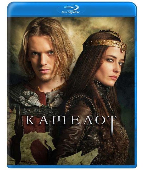 Камелот (1 сезон) [Blu-ray]