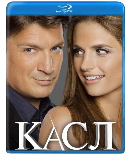 Касл (1-8 сезоы) [8 Blu-ray]