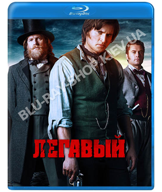 Легавый (Коп) (1-2 сезон) [2 Blu-ray]