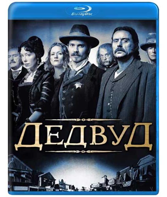 Дедвуд (1-3 сезоны) [3 Blu-ray]