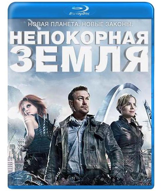 Вызов (Непокорная Земля) (1-2 сезон) [2 Blu-ray]