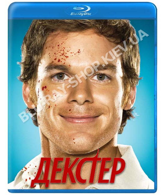 Декстер (Правосудие Декстера) (1-8 сезоы) [8 Blu-ray]