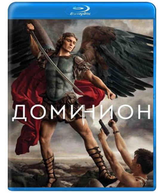 Доминион (1 сезон) [Blu-ray]