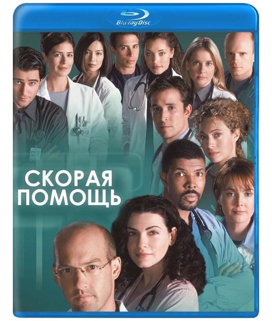 Скорая помощь (1-15 сезоны) [15 Blu-ray]