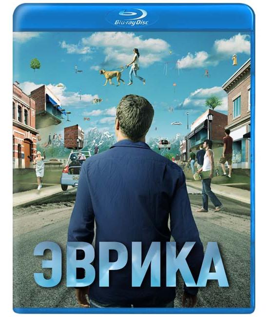 Эврика (1-5 сезоны) [5 Blu-ray]