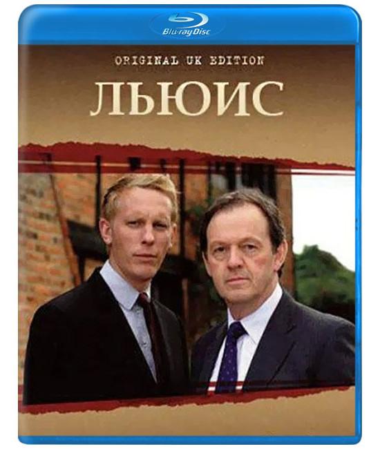 Льюис (Инспектор Льюис) (1-9 сезоны) [9 Blu-ray]
