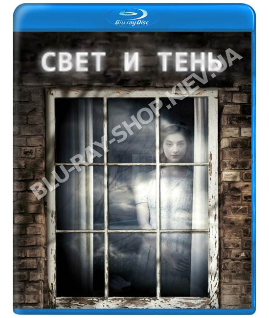 Свет и тень (1 сезон) [Blu-ray]