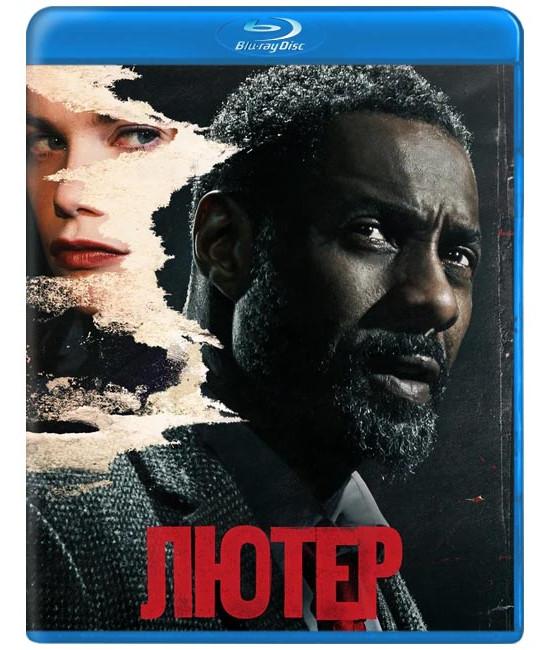 Лютер (1-5 сезоны) [5 Blu-ray]