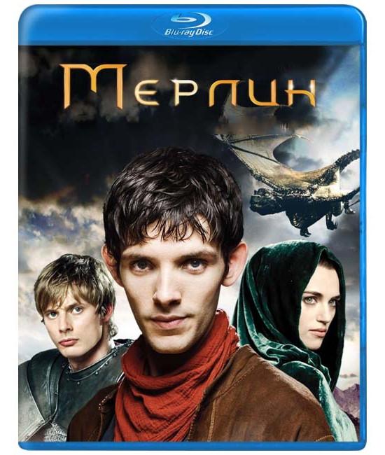 Мерлин (1-5 сезоны) [5 Blu-ray]