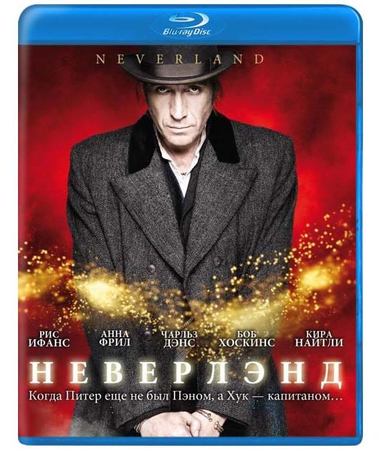 Неверленд  (1 сезон) [Blu-ray]