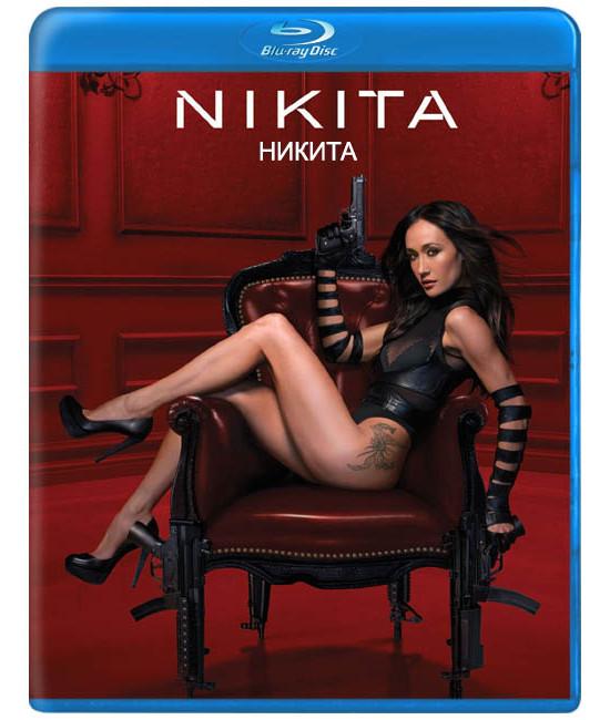Никита (1-4 сезоны) [4 Blu-ray]