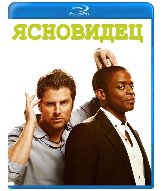 Ясновидец (1-8 сезоны) [8 Blu-ray]