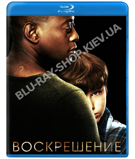 Воскрешение (1-2 сезоны) [2 Blu-ray]
