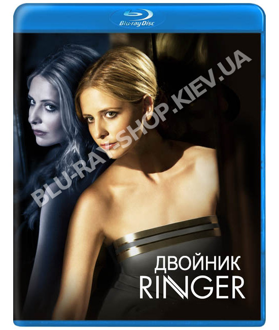 Двойник (1 сезон) [Blu-ray]
