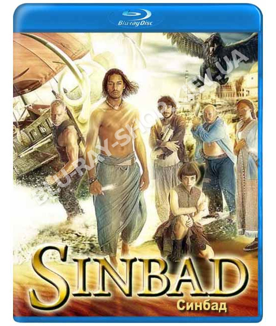 Синбад (Синдбад) (1 сезон) [Blu-ray]