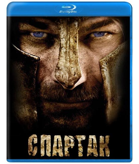 Спартак (1-4 сезон) [4 Blu-ray]