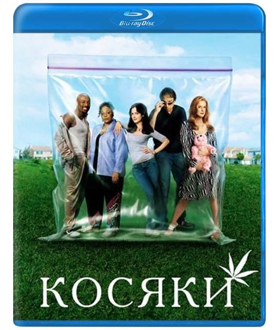 Косяки (Дурман) (1-8 сезоы) [8 Blu-ray]