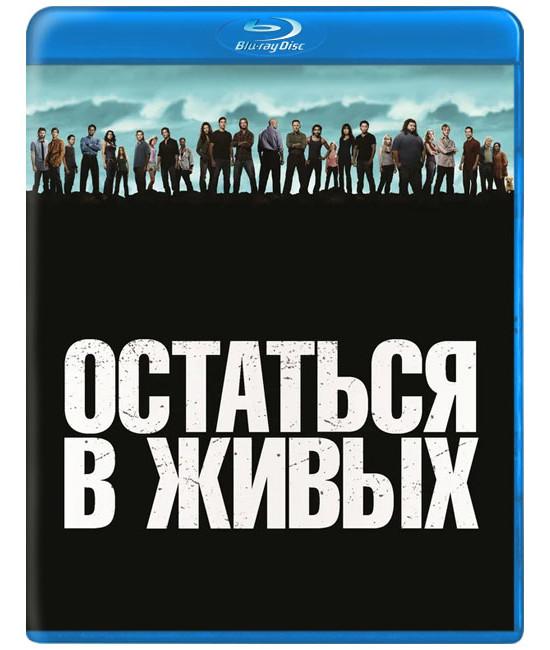 Остаться в живых (1-6 сезоны) [10 Blu-ray]