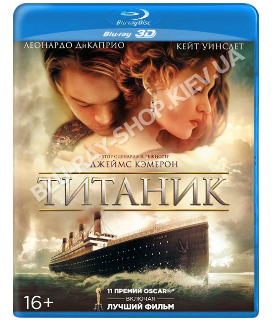 Титаник [3D+2D Blu-ray] {2 Disc Edition}