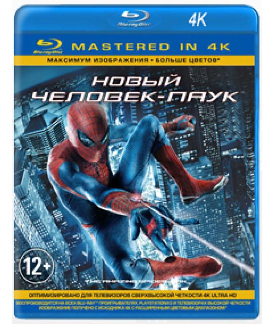 Новый Человек-паук [Blu-ray] {4K Remastered}