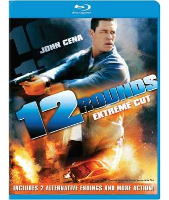 12 раундов (Расширенная версия) [Blu-ray]