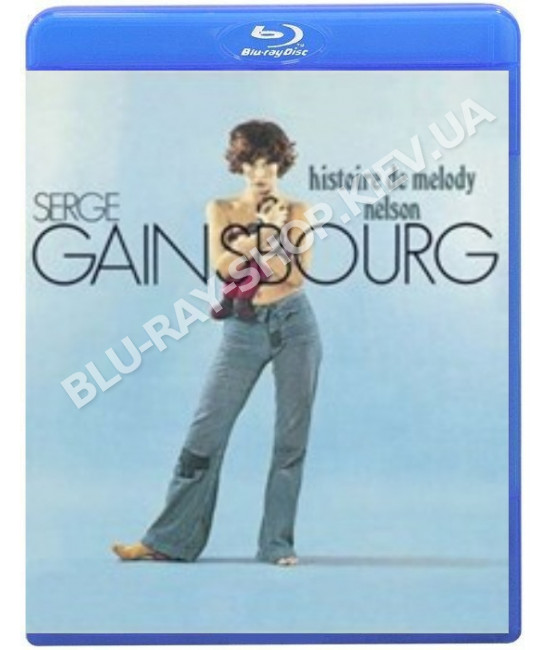 Serge Gainsbourg - Histoire De Melody Nelson [Blu-Ray]