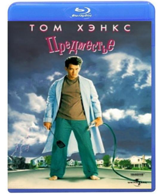 Предместье [Blu-Ray]