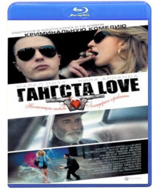 Гангста Love [Blu-Ray]