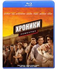 Хроники ломбарда [Blu-ray]
