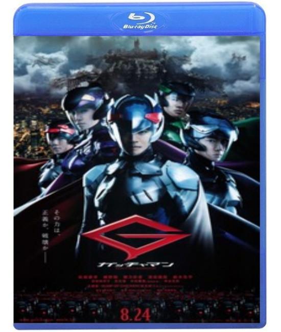 Гатчамен [Blu-Ray]