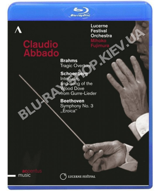 Claudio Abbado Conducts Brahms, Schoenberg [Blu-ray]