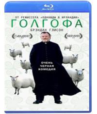 Голгофа [Blu-Ray]