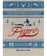 Фарго (1-4 сезон) [4 DVD]