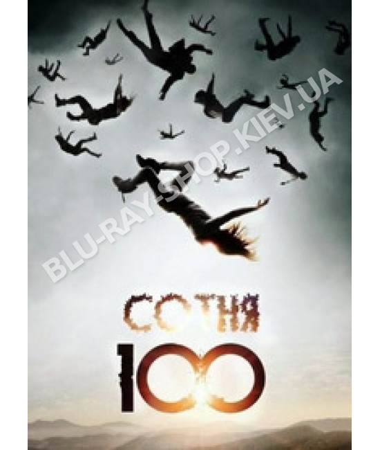 Cотня (1-7 сезон) [7 DVD]