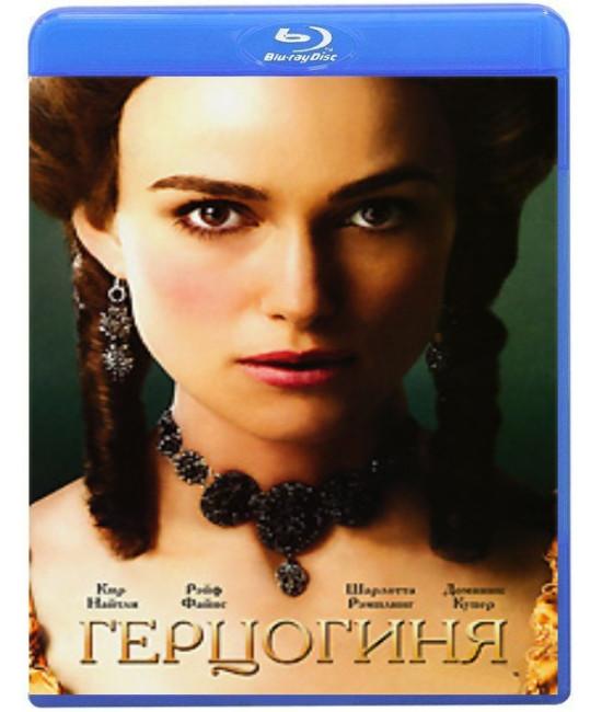Герцогиня [Blu-ray]