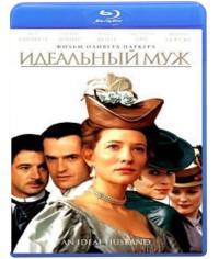 Идеальный муж [Blu-Ray]
