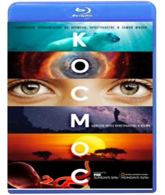 Космос: Пространство и время [5 Blu-Ray]