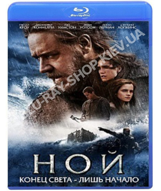 Ной [Blu-ray]