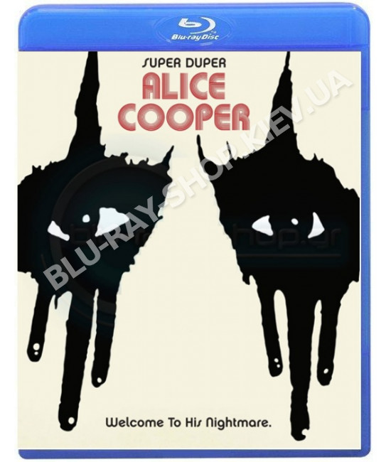 Супер-пупер Элис Купер [Blu-ray]