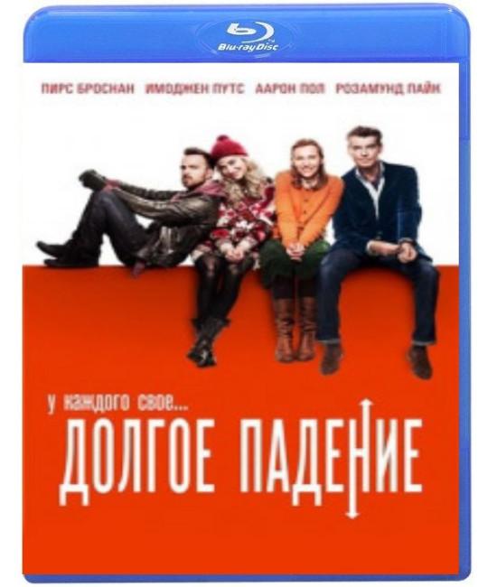 Долгое падение [Blu-ray]