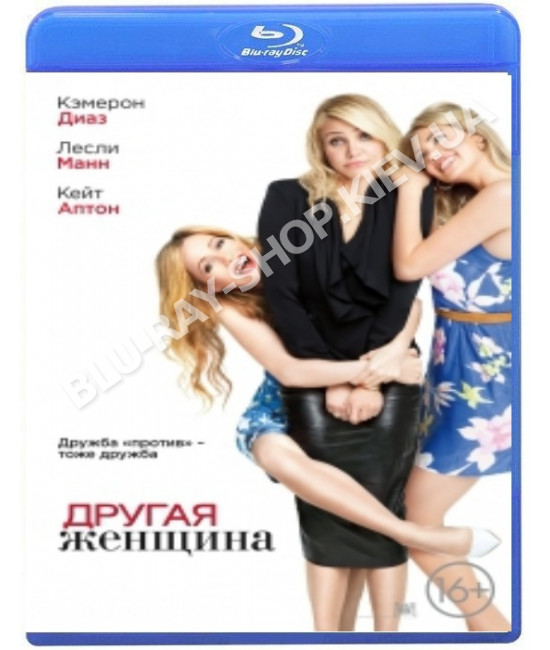 Другая женщина [Blu-Ray]