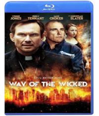 Путь нечестивых [Blu-ray]