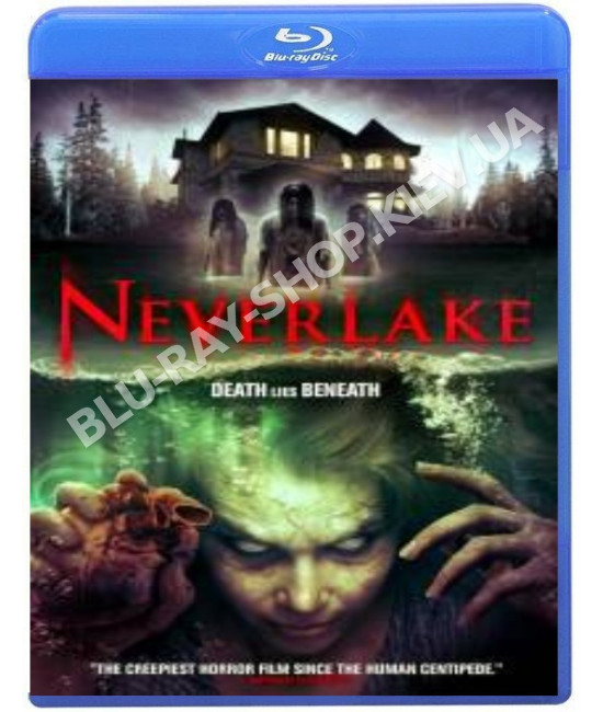Озеро идолов [Blu-ray]