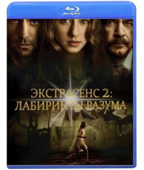 Экстрасенс 2: Лабиринты разума [Blu-ray]