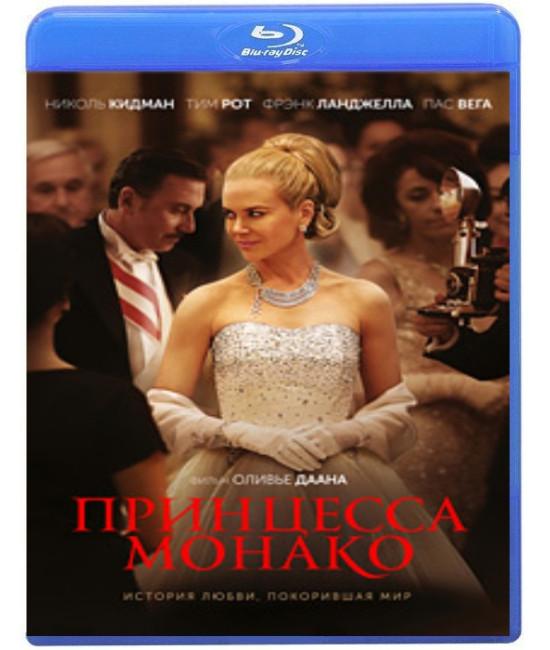 Принцесса Монако [Blu-ray]