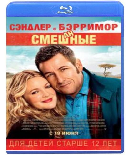 Смешанные [Blu-Ray]