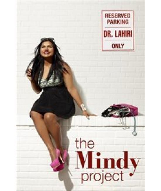 Проект Минди (1-2 сезон) [2 DVD]