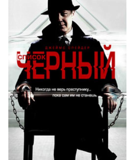 Черный список (1-6 сезон) [11 DVD]