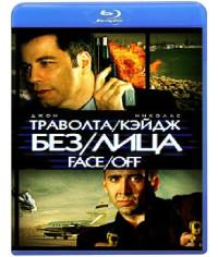 Без лица [Blu-ray]