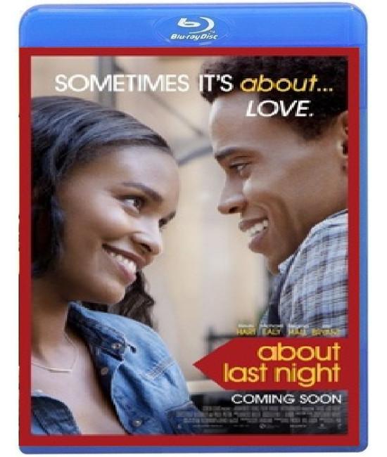 Что случилось прошлой ночью [Blu-ray]